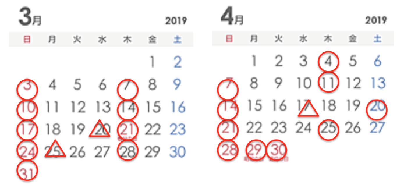 スクリーンショット 2019-02-23 13.09.07