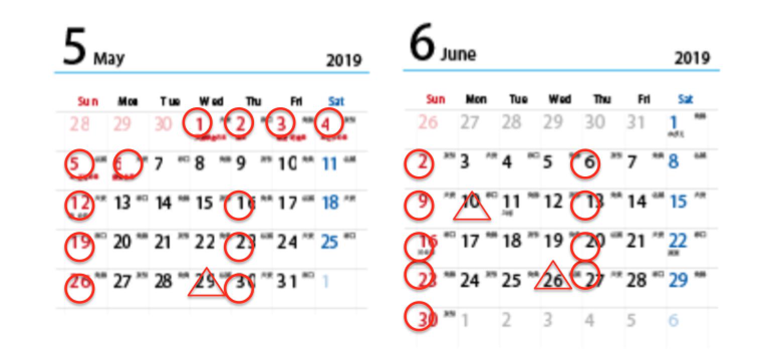 スクリーンショット 2019-04-13 17.20.56