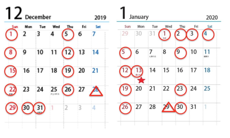 12.1月カレンダー